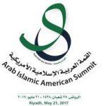 Presiden akan Ngomong  Terorisme di Riyadh