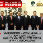 Pertemuan Wakapolri dengan NPA, JICA dan Dubes Indonesia di Jepang