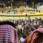 11 Pangeran Saudi Ditangkap