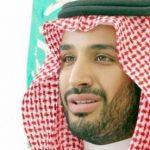 Putra Mahkota Arab Saudi : Perempuan Bebas Pilih Pakaian
