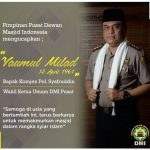 Dewan Masjid Indonesia : Selamat Ulang Tahun Komjen Syafruddin